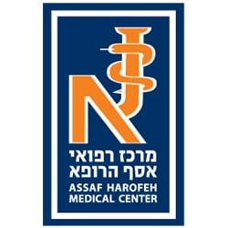 מרכז רפואי אסף הרופא